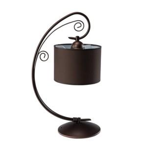 Lampy Podłogowe Do Hoteli Castorama Leroy Merlin Obi